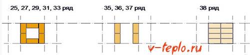 схема кладки шаг 7
