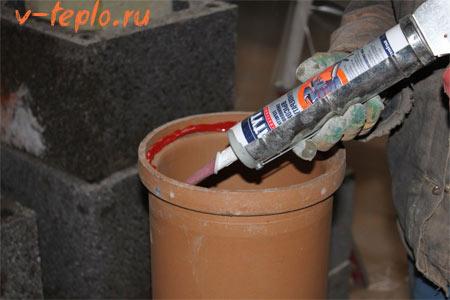 смазка трубы герметиком