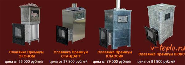 Цены на чугунные печи для бани других производителей