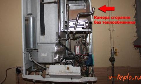 снимаем теплообменник с газового котла