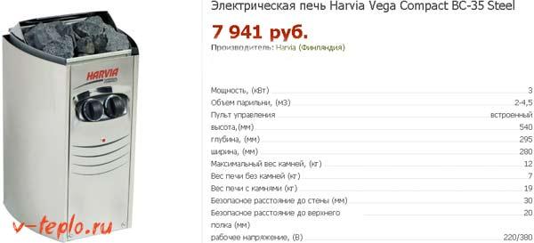 harvia vega технические характеристики