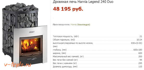 печь harvia 240 duo