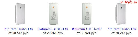 Дизельные котлы Kiturami