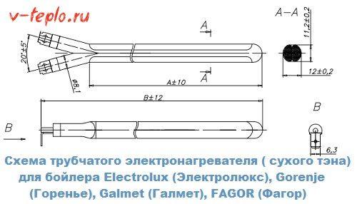 Схема трубчатого водонагревателя