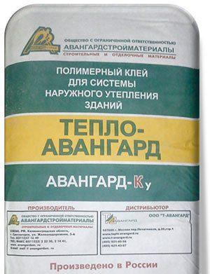 Тепло Авангард-К