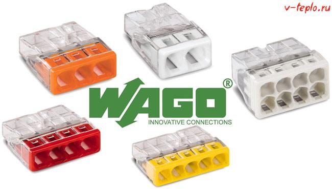 клеммники WAGO
