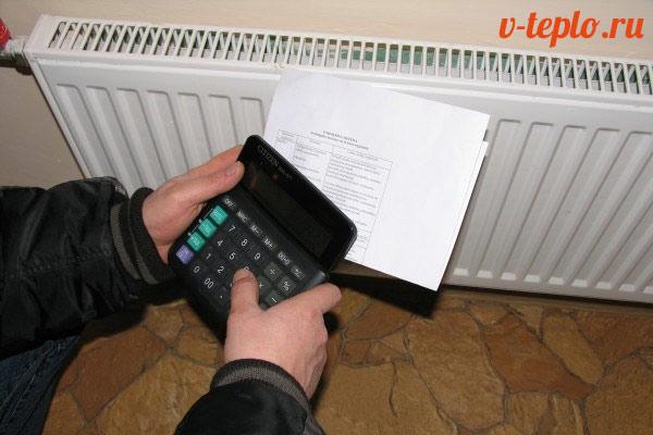 Расчет Гкал на отопление