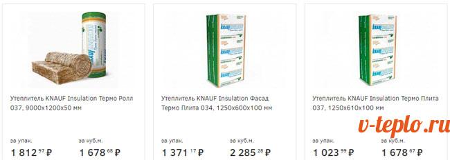 Insulation KPS AluR