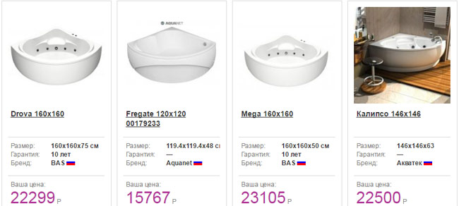 угловая ванна цена