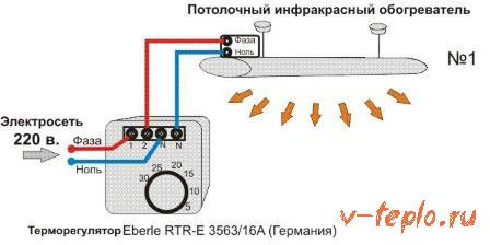 схема подключение обогревателя