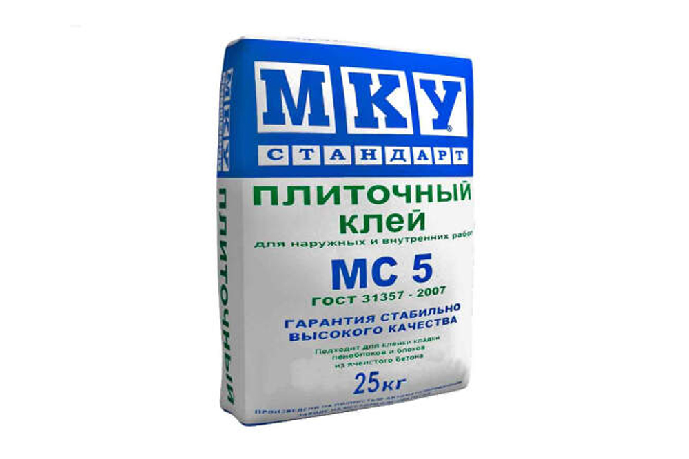 МКУ МС5